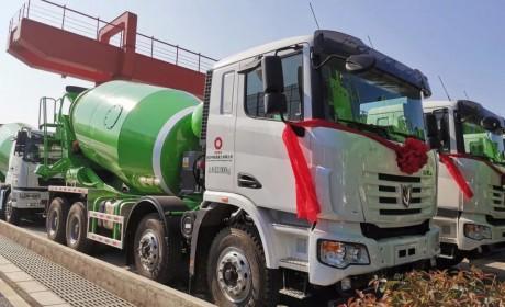 安全筑未来!联合卡车轻量化搅拌车批量交付南京中联