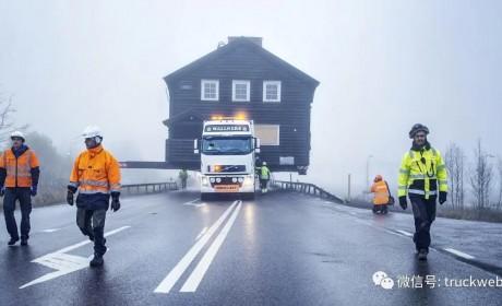 车轮上的博物馆:沃尔沃FH卡车瑞典北部搬运整栋建筑,最重330吨
