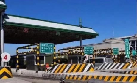 9省公布最新高速货车收费标准,和每一位卡友都息息相关