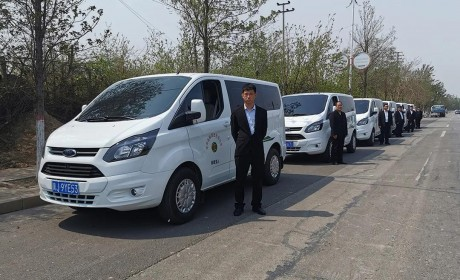 """9座江铃福特商旅型商务车,让""""定制出行""""流行起来"""