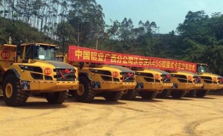 从专业交付到安心服务,A45G铰接式卡车交付中铝广西分公司