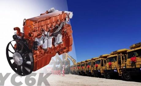 玉柴重机驰骋国内各大矿区,YC6K为何深受欢迎 ?