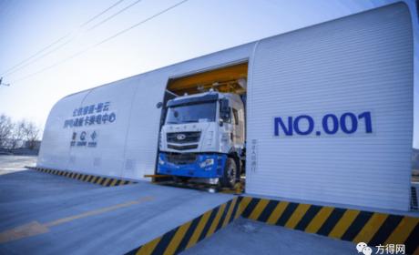 华菱汉马H7系列换电牵引车实现百万公里安全运营!