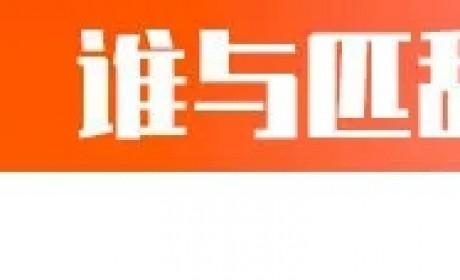 """德龙新M3000 LNG牵引车,一身""""挣""""气"""