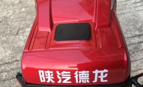 陕汽德龙x5000模型