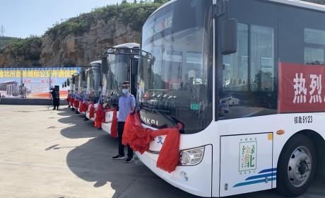 淮北市首条城际公交线路开通,安凯G9纯电动客车投入运营