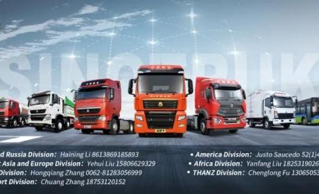 中国重汽亮相第127届中国进出口商品交易会,收获汕德卡意向订单100台