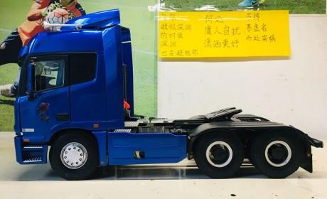 少见的售价2开头的牵引车模型,1:24的欧曼GTL模型为啥这么便宜?
