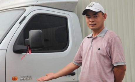 祥菱跟车报告:他乡创业,活出不一样的自我