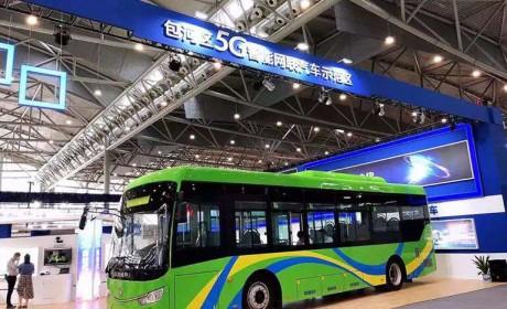 """安徽首批氢燃料电池客车上路,安凯""""氢""""新运行"""
