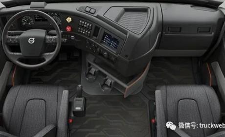 全新家族式设计,沃尔沃卡车北美推出新款VAH轿运车系列