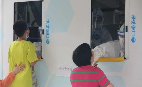 """抗疫战车全国首创!福田欧辉""""核酸检测采样车"""" 在北京投入运营"""