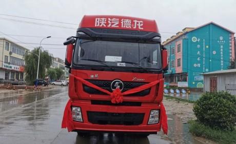 快交付、抢订单——陕汽重卡创新推广火热进行中