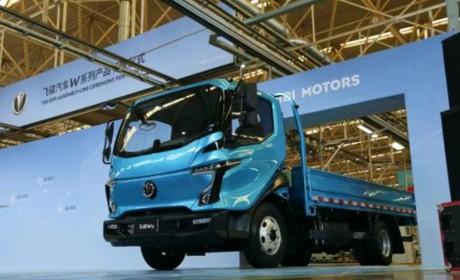 """""""3年或20万公里"""",飞碟汽车W系列产品整车质保正式开启"""