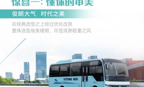 宇通ZK6772D中短途客运新王者即将上市,抢先看!
