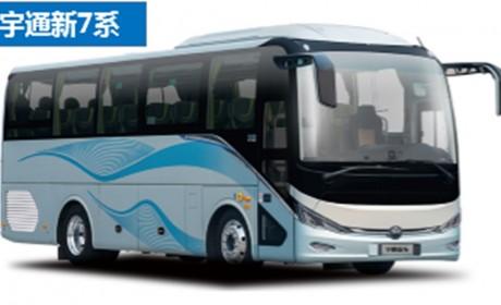 新能源公路客车持续低迷,宇通新7系为何能成为爆款,都有哪些亮点?