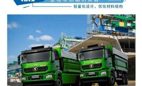 德龙新M3000标准版自卸车,耕耘城市森林的楷模