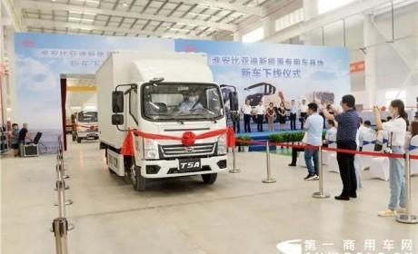 总投资10亿元!比亚迪淮安新能源基地首辆卡车下线