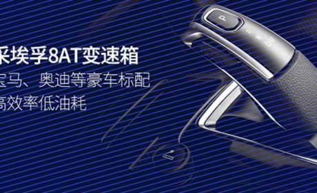2020款域虎7大型品鉴会席卷全国,上市即热销!