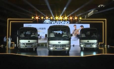 宇通T7E与全系配置升级产品荣耀上市!