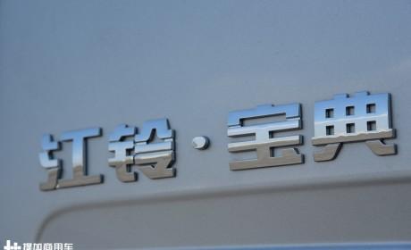 试驾江铃新宝典皮卡,车辆操控有惊喜,柴油动力果然给力!