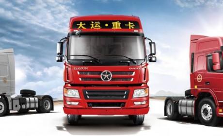 大运重卡4X2牵引车,为港口运输带来更高效的运营模式