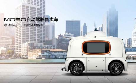 金龙自动驾驶1+N系列产品重磅发布!