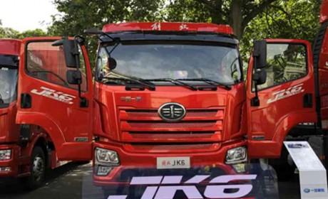 解放青汽推出一款全新载货车,价格在14万左右还自带货源,啥车?
