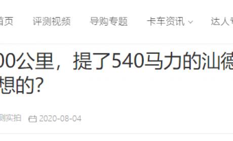 探秘铝合金两轴挂车,江铃威龙HV5国六牵引车实拍,提加一周好文推荐