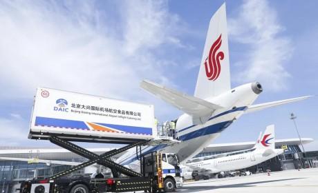 一汽解放新能源食品车正式投放北京大兴机场,创行业首次,为航空食品保鲜