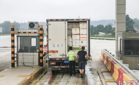 蓝牌货车拉绿通怎样才免费?按行驶证还是18吨?官方解答来了
