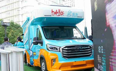 打造城市早餐风景线,上汽大通MAXUS首批早餐车正式交付使用