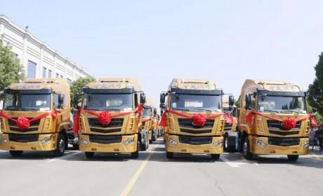 300台华菱汉马H7牵引半挂车大单,首批60台今日发往市场