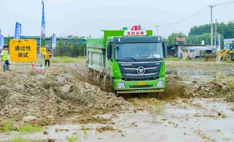 中国法规渣土车性能大比拼活动开启 ,欧曼GTL渣土车工程斩获冠军