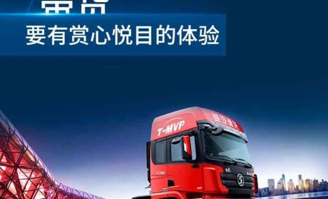 """德龙X3000 6×4钜惠版牵引车,""""带货""""实力派"""