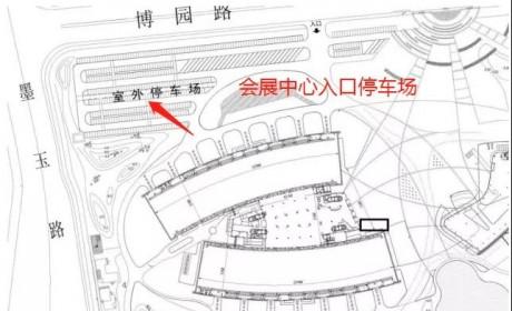 上海国际房车展攻略,New Daily房车与您共度房车周末