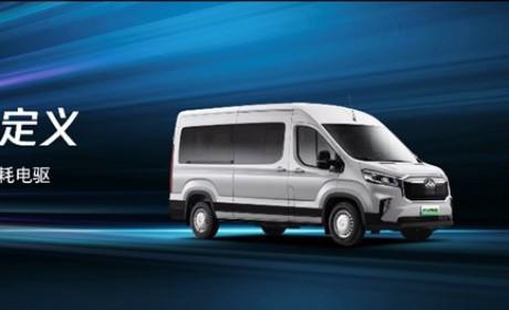 补贴后售价21.9万元起,全球纯电宽体轻客新标杆——高阶纯电轻客上汽大通MAXUS EV90正式上市!