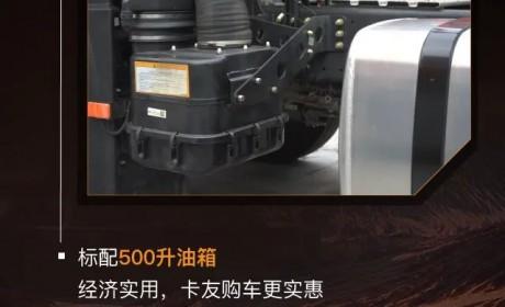 自重8.1吨,标配取力器,专为砂石运输而生!
