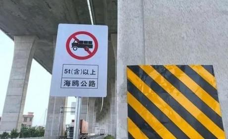 蓝牌轻卡的根本矛盾:C证准驾车型和城市限行