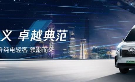 热销12,500台,上汽大通MAXUS 8月同比劲增21.3%