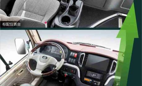 金旅XML6809大考斯特D8纯电动客车,让旅途更美好
