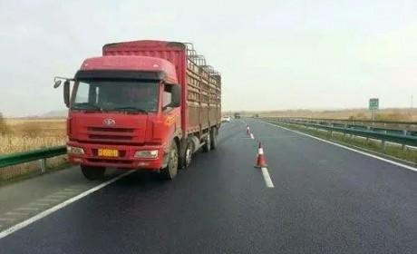 9月大批货运新政将执行,这些地区的卡友关注