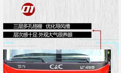安全、舒适、速度,联合U+国六牵引车真正的赚钱好车