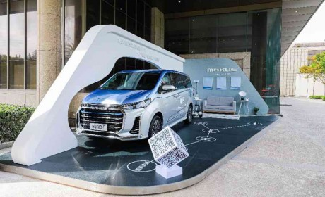 首度揭秘全球首款高端氢燃料电池MPV ,上汽大通MAXUS EUNIQ 7今日全球首发!