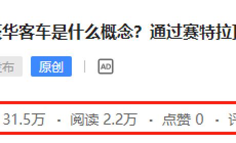 百吨王徐工非公路自卸车实拍,体验超豪华客车赛特拉,提加一周好文推荐