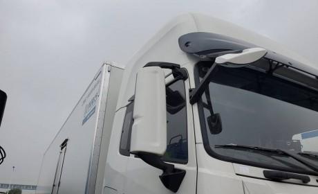 东风天龙KL冷链载货车实拍,看完车辆配置,才知道冷链运输为何都用它