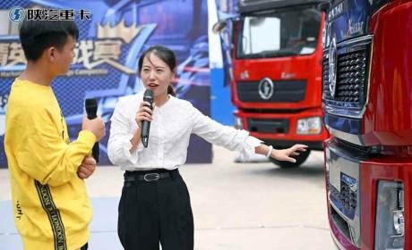 陕汽重卡群英实战AME挑战赛全国开赛,红人炫技各显神通