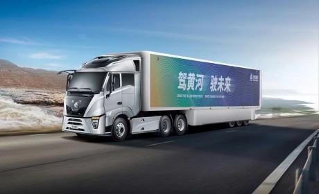 黄河浪潮再起 彰显中国力量,中国重汽发布新一代高端干线物流牵引重卡