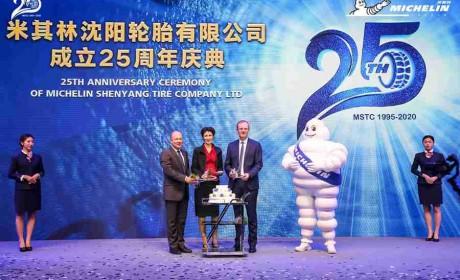 米其林沈阳轮胎有限公司成立25周年,绿色智能工厂在华发展再启新篇章