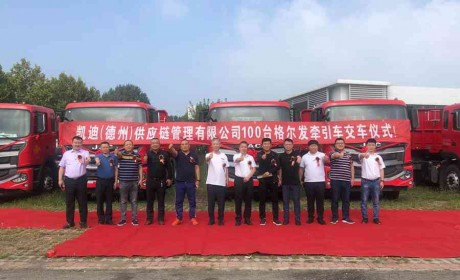 交车签约两不误,江淮格尔发华东市场开启惊喜篇章